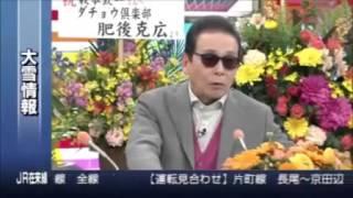 萩本欽一 / 欽ちゃん / コント55号. コント55号~ 萩本欽一、坂上二郎 ...