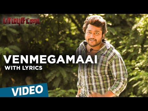 Venmegamaai Song Lyrics From Paambhu Sattai