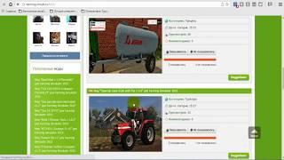 как скачать моды на farming simulator 2015(http://farming-mods.ru/fs15/, 2016-01-18T16:21:27.000Z)