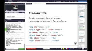 Базовый HTML и CSS - Урок 2