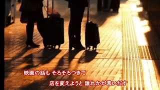 「とまどいトワイライト」1979年 作詞:阿木燿子 作曲:宇崎竜童 『豊島...
