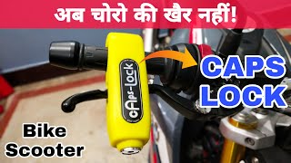 Caps Lock   Brake Lever Lock For Bike  amp  Scooter   Anti Theft Locking System For Motorcycle Scooter