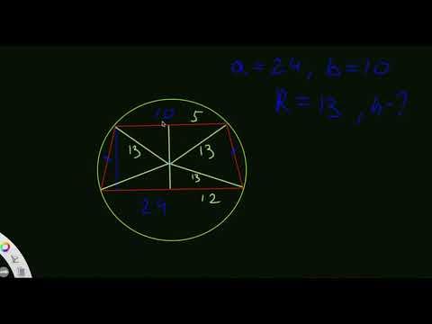6 Основания равнобедренной трапеции равны 24 и 10, радиус описанной окружности