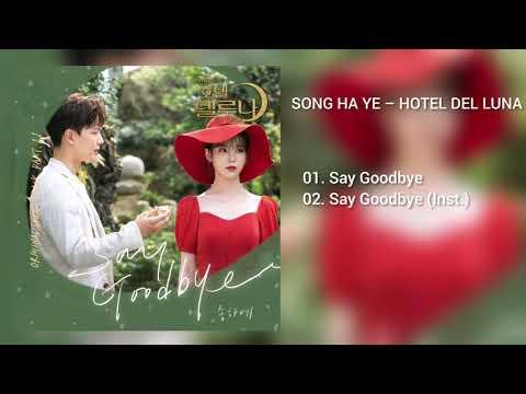 DOWNLOAD LINK] SONG HA YE - HOTEL DE LUNA OST PART 11 (MP3