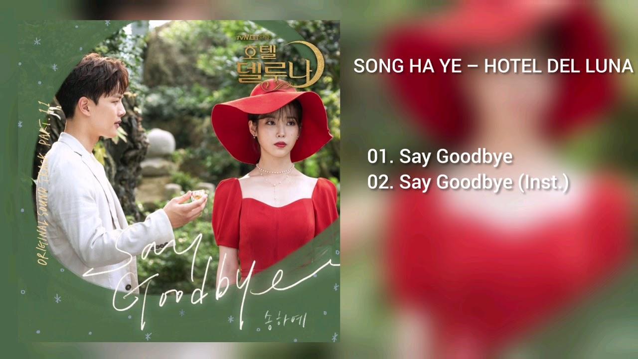 [DOWNLOAD LINK] SONG HA YE - HOTEL DE LUNA OST PART 11 (MP3)