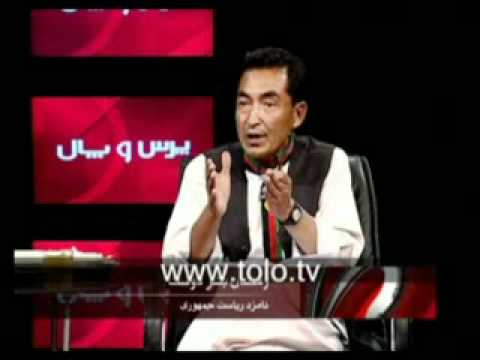 Interview with Dr. Ramazan Bashardost one of controversial Afghan MP in TOLO TV 2009 Part 2