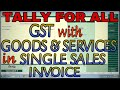 GST WITH GOODS AND SERVICES IN SINGLE SALES INVOICE IN TALLY.ERP9