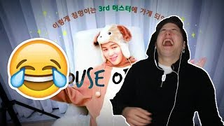 DYING LAUGHING 😂   BTS 3RD MUSTER : House of ARMY REACTION   TRY NOT TO LAUGH CHALLENGE