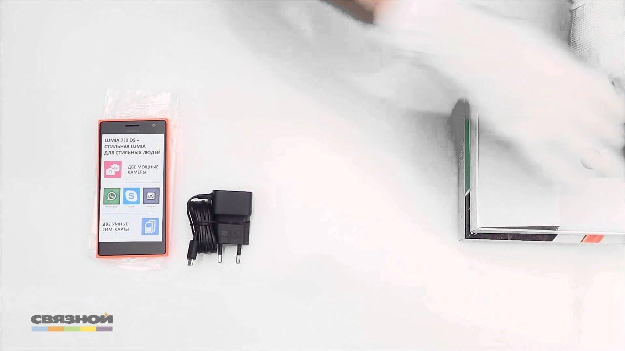 связной интернет магазин сотовых телефонов каталог ставрополь