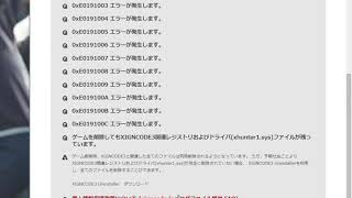 Xigncode3 Uninstall