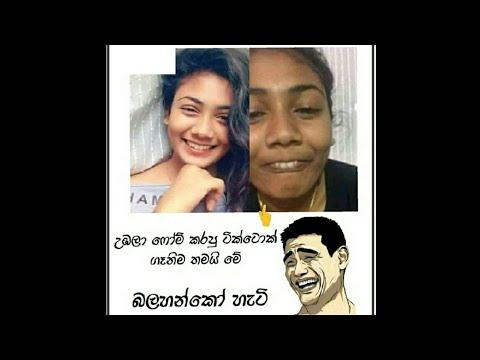 2019/03/14 Bukiye Sapa | Sinhala Facebook Joke Posts Funny Comics#01#02#03#04#05
