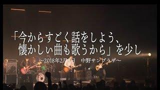 9/26(水)発売のニューアルバム「泣きたくなるほど嬉しい日々に」特装盤&...