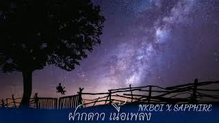 Thai song I missing you girl