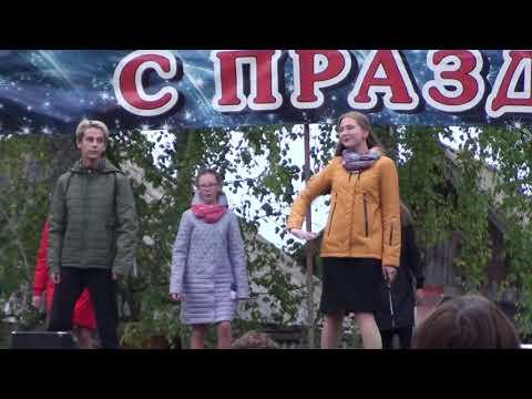 День Города 2019 Советск | Праздничная Программа | Вечерний Советск | Часть 2 Полное Видео