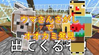 08053-minecraft_thumbnail