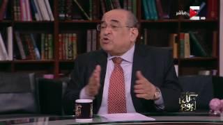 د. مصطفى الفقي لـ كل يوم: مصر تدافع عن الدولة السورية والكيان السوري وليس بشار الأسد