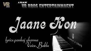 Download Hindi Video Songs - Jaane Kon Gajal    Pankaj Sharma    Bablu    VR BROS ENTERTAINMENT