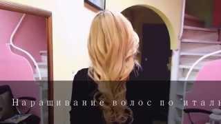 Extensions hair!  Наращивание волос. Капсулы. До и после(http://instagram.com/victoria4797745 http://vk.com/id3345948 http://vk.com/studioidea6449609., 2014-10-31T19:30:59.000Z)