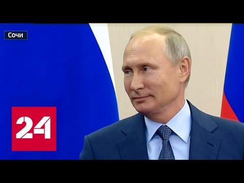 """Путин: """"Северный поток - 2"""" нужен Европе! Мы готовы конкурировать со всеми"""