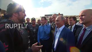 Russia: Putin meets with Night Wolves biker club leader