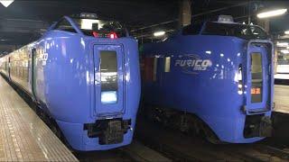 【おおぞら、ほくと】283系 特急 おおぞら、281系 特急 北斗@札幌駅