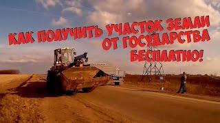 видео Процесс получения кредита на строительство