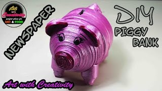 Newspaper PIGGY BANK | DIY | made with newspaper  | Art with Creativity 175