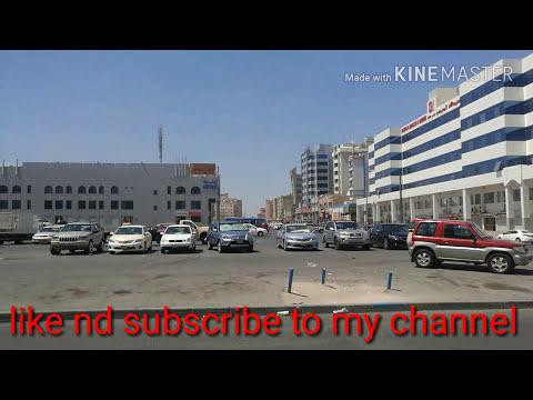 Kuwait abraq khaitan 47°C  temperature