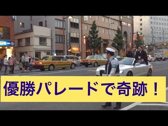 【超神対応!!】奇跡の優勝パレード! 2017年5月場所 横綱白鵬関