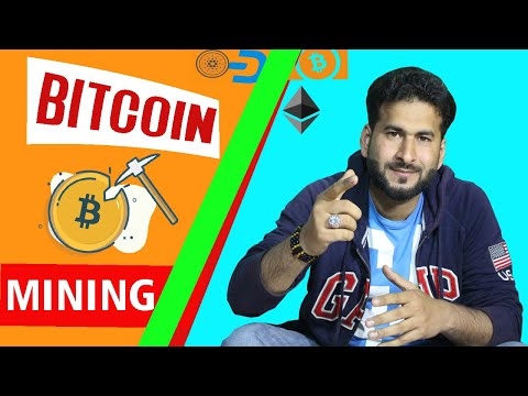 BITCOIN MINING | Cryptocurrency Mining....