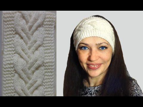 Вязание повязки Cолохана голову спицами.