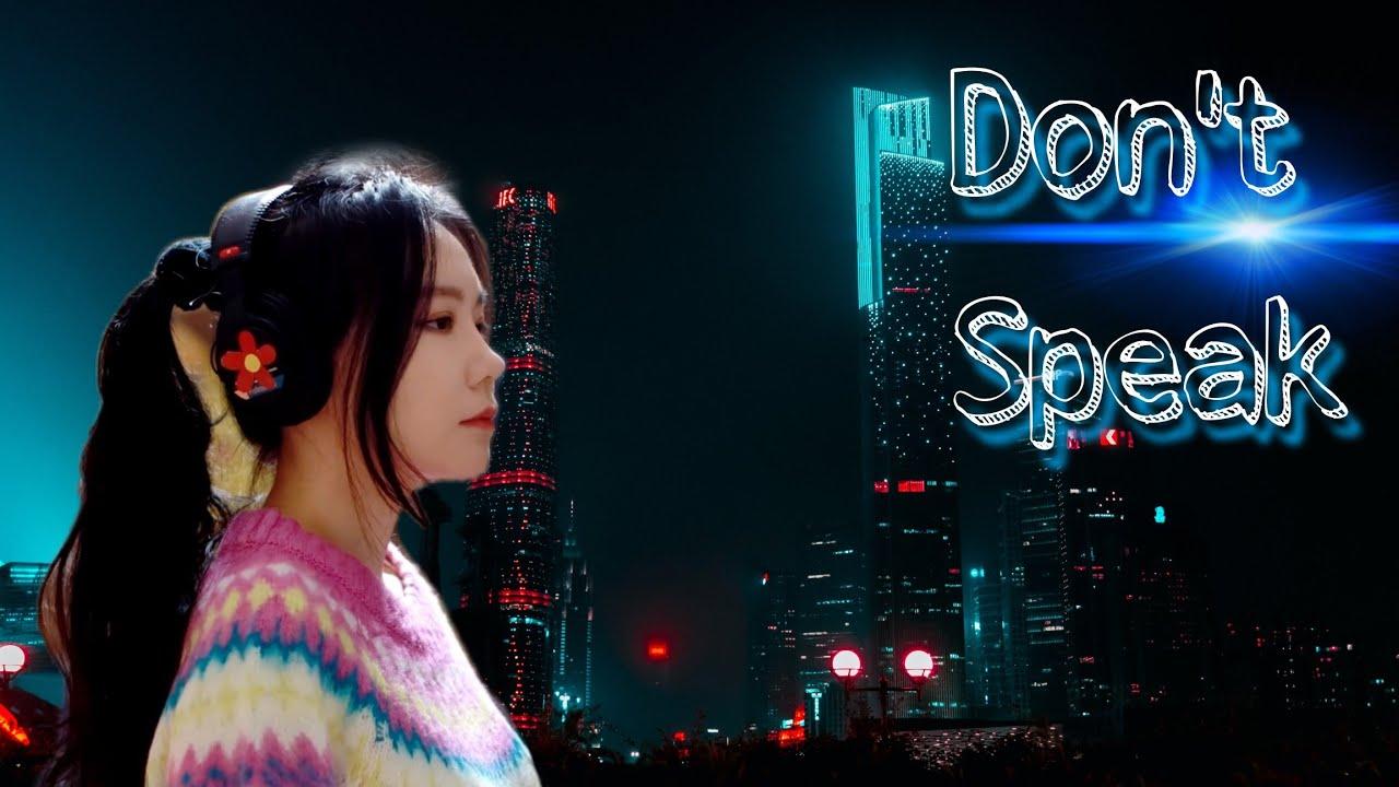No doubt- Don't speak • #Lyrics • ( cover by J.Fla )