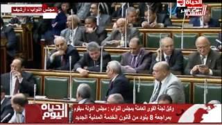 بالفيديو.. برلماني: عقد مداولة لبحث قانون الخدمة المدنية قبل التصويت عليه