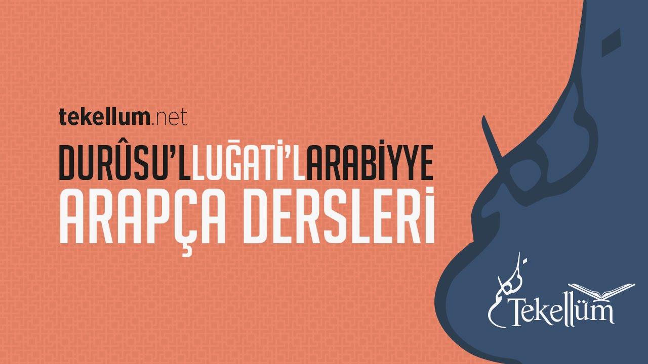 Durûsu'l-Luğati'l-Arabiyye Kitabı Cilt 1 – Ders 14
