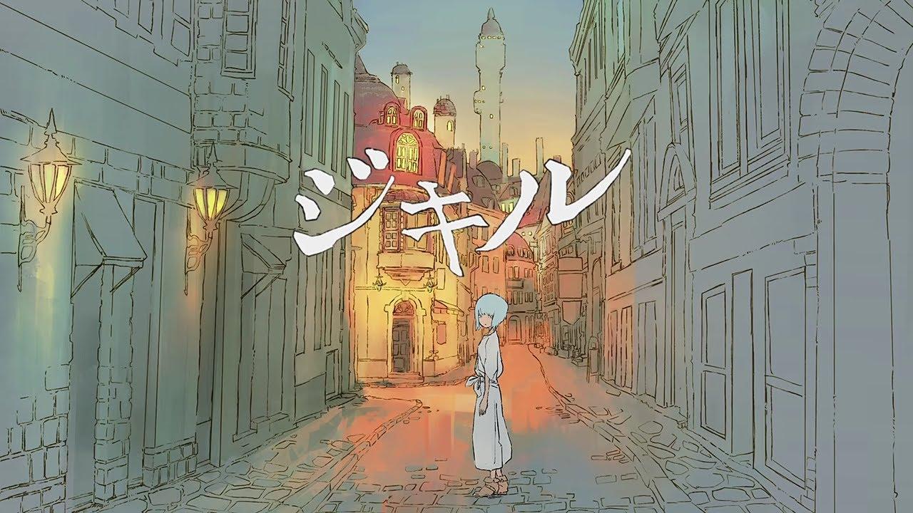 【KAITO】지킬(ジキル/Jekyll)【Cover】