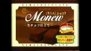 ブルボン Monew 品田ゆい 動画 20