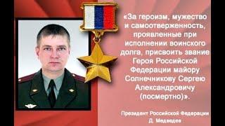 видео Волжский