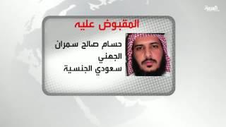 مداهمتان للأمن السعودي في جدة تفككان خلية إرهابية
