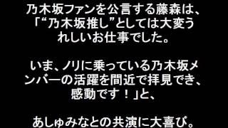 オリエンタルラジオ藤森慎吾 乃木坂46と共演!お笑いコンビ・オリエン...