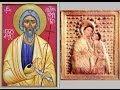 ანდრია პირველწოდებული   აწყურის ღვთისმშობლის ხატი