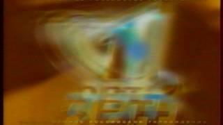 Программа передач + окончание эфира (ОРТ, 25.06.1998)