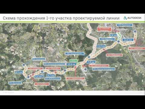 Проект легкорельсового транспорта в Московской области
