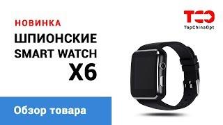 Обзор шпионских часов Smart Watch X6.