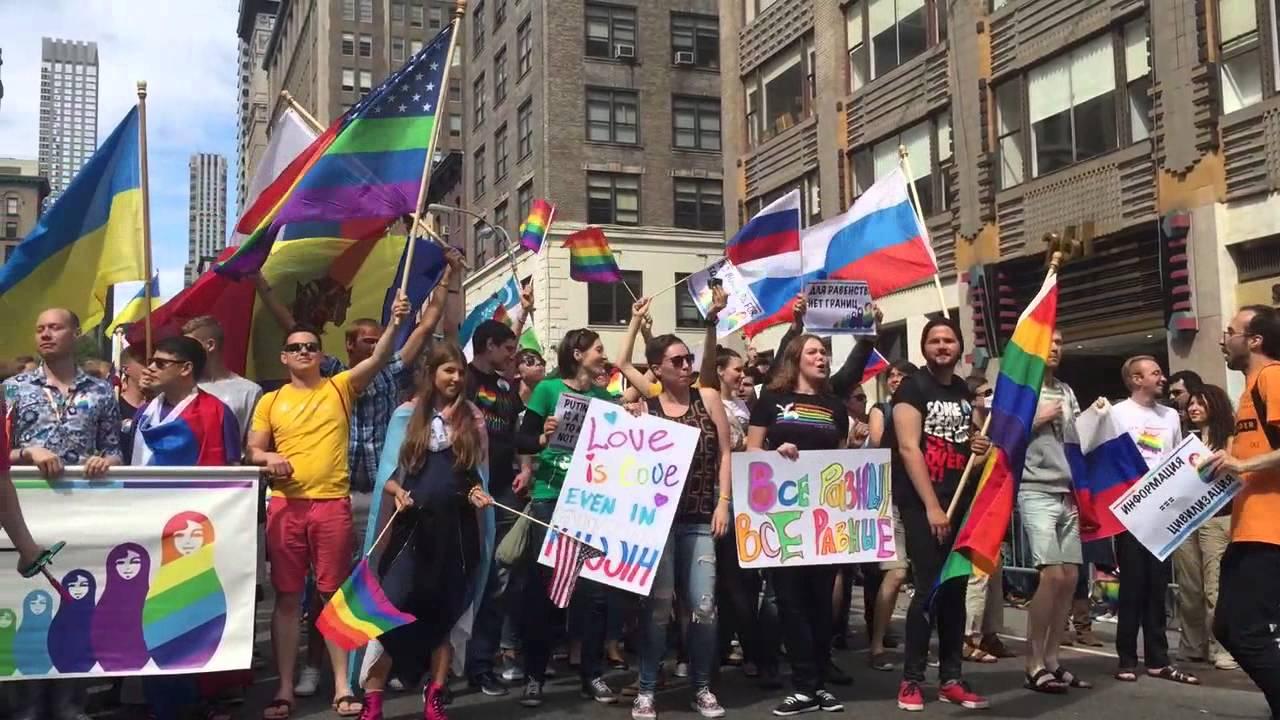 Gay pride nyc 2015