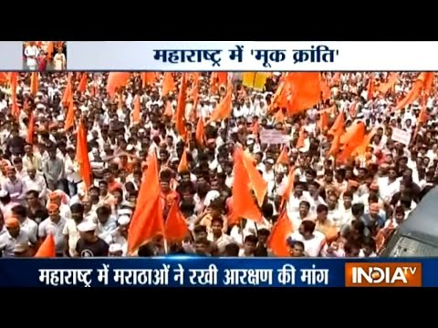 Maratha Morcha rally carried out in Pune over reservation issue