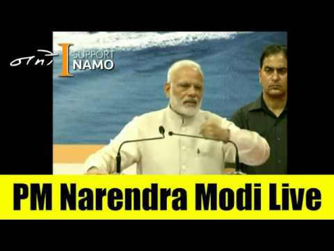 PM Narendra modi gets Emotional while giving speech