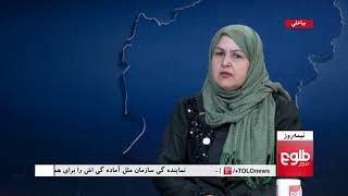 NIMA ROOZ: Concerns Over Harassment Of Women In Kandahar