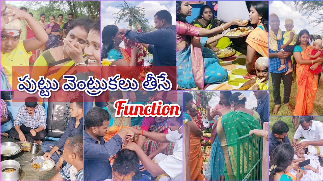 First Hair Tonsuring Ceremony For Babies | Ma Side ila Vuntundi (Tirupati) | Indian Tradition |AS 😘