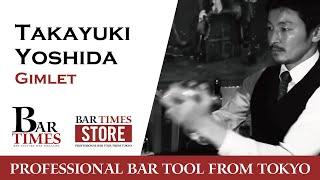 Bartenders Magazine
