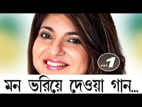 Superhit Bengali Film Song Collection of Alka Yagnik • Vol.